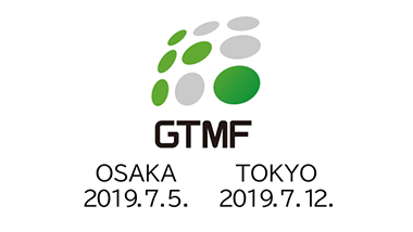 GTMF2019(Game Tools & Middleware Forum)